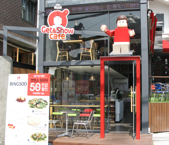 Get And Show Cafe